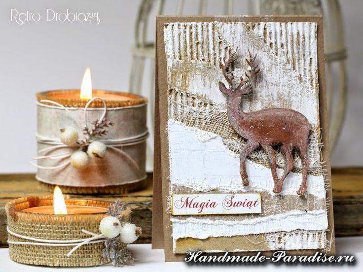 Рождественские открытки с оленем в винтажном стиле с использованием самых простых материалов и подручных средств. Шаблоны оленя