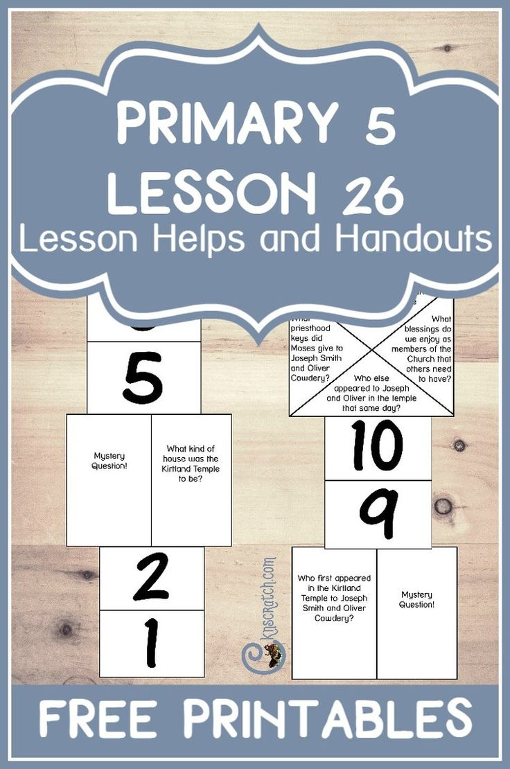 This is a neat idea for a review game- hopscotch! Free printables for LDS Primary 5 Lesson 26: The Kirtland Temple Is Dedicated