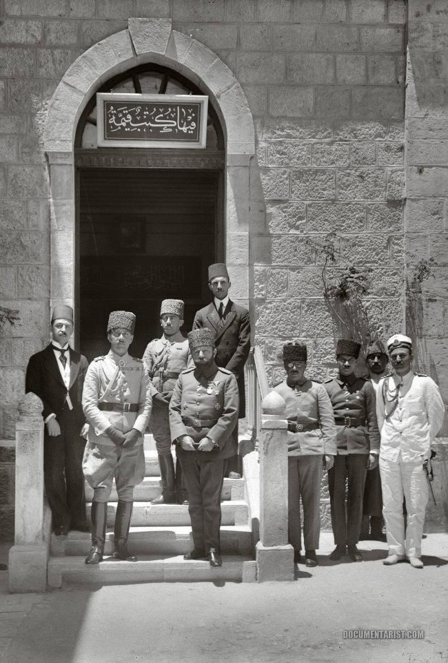 Prince Osman Fuad and Jamal (Cemal) Pasha at the Salahiyeh School: Jerusalem 1917
