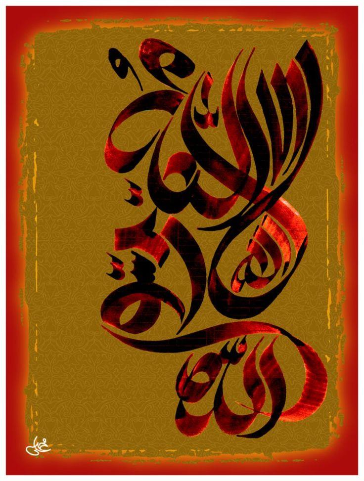 La ilahe Ilallaah Muhammed-ür-Rasoolullaah