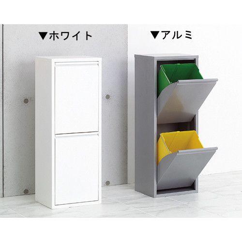 おしゃれに色分けされた16リットルバケツ付きで分別にとっても便利な北欧テイストの2段ゴミ箱です。扉は上段と下段別々に開閉できます。スタイリッシュなスクエアフォルムはダストボックスには見えません。完成品(組立て不要)イタリア製サイズ:幅340×奥行250×高920mm材質:スチール(粉体塗装)、プラスチック内容器容量:16リットル×2背面には転倒防止ビスを取り付けるための穴があいています。カラー:ホワイト/アルミメーカー:ASPLUND(アスプルンド)【送料無料】※北海道・沖縄・離島は別途お見積もりいたします。※メーカー取り寄せ商品のため、ご入金確認後3〜7営業日で出荷用途:ダストボックス、2分別ゴミ箱、ごみ箱、キッチン収納、洗面所収納、サニタリーラック、分別、キッチン用テイスト:北欧、シンプル、スタイリッシュ、モダン、カジュアル、ナチュラルモダン、無印・ニトリ・ikea好きにおすすめ!商品番号0000b01273/型番011264(ホワイト)商品番号0000b01274/型番011257(アルミ)