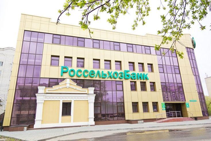 Объект культурного наследия регионального значения (090)