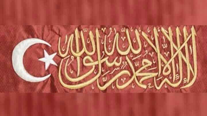 Turks - Ottoman