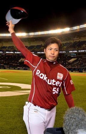 Wataru Karashima (Tohoku Rakuten Golden Eagles)