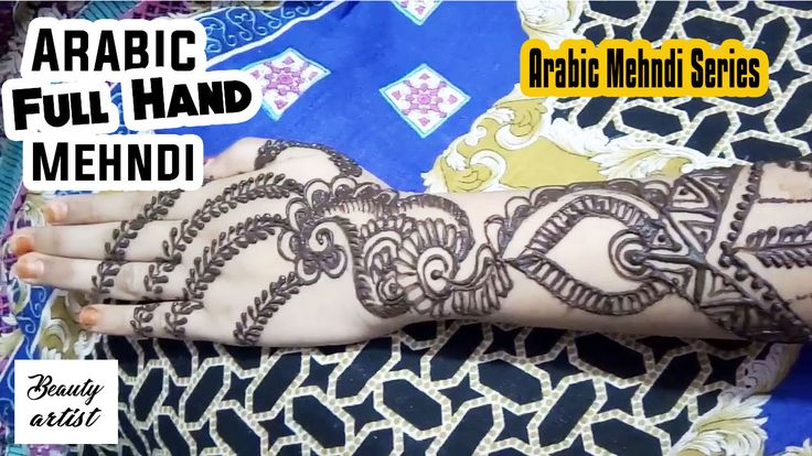 """Are you looking for a latest full hands mehndi design? Here we are presenting you the """"Awesome Arabic Full Hand Mehndi Design"""" for your hands to give you a more better look! https://www.youtube.com/watch?v=DnXEtvopzW4"""