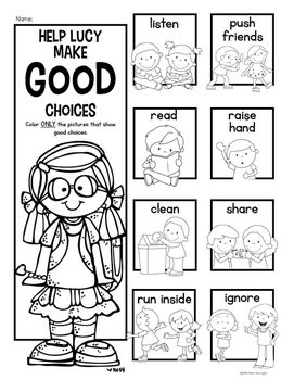 Back to School {First Week Printables} for Kindergarten & First Grade. Timeline, Good Choices, Hello Song, Find Someone Who and more! Print and Go. Fun! $
