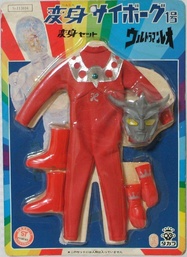 ウルトラマンレオ 変身サイボーグ1号