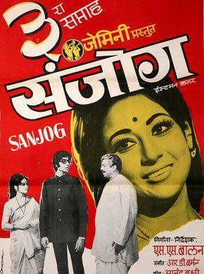 Sanjog (1985 Film) Hindi Movie Online - Jeetendra, Jaya Prada, Vinod Mehra, Bharti Achrekar, Asrani, Aruna Irani and Arvind Deshpande. Directed by K. Vishwanath. Music by Laxmikant Pyarelal. 1985 ENGLISH SUBTITLE