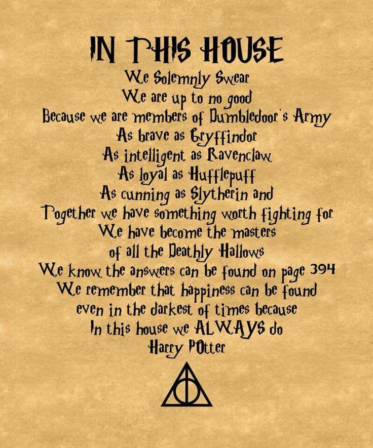 We always do Harry Potter