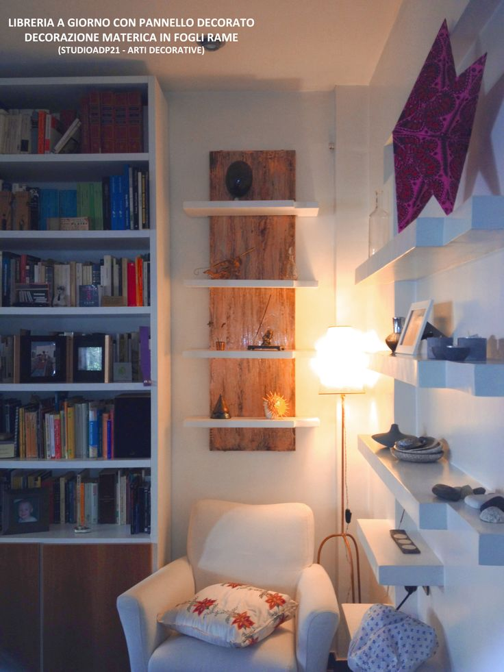 WWW.STUDIOADP21.IT LIBRERIA A GIORNO. PANNELLO DECORATIVO IN RAME DA SFONDO ALLE MENSOLE SOSPESE (BOOKCASE. PANEL DECORATIVE IN COPPER, FOR THE BACKGROUND HANGING SHELVES)
