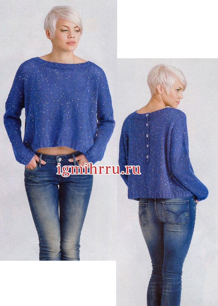 Молодежный синий пуловер с застежкой на спинке. Вязание спицами