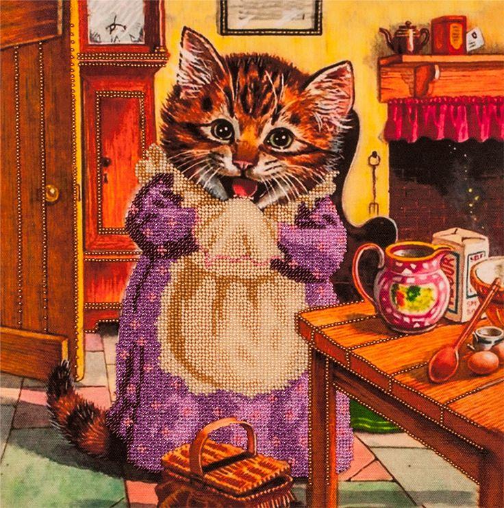 Картинка воспитатель, прикольные открытки жду