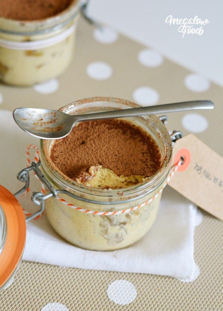 Tiramisu classique au café IG Bas  Sans blé et sans mauvais sucre, sans gluten. Recette ici : http://megalowfood.com/le-tiramisu-classique-au-cafe-ig-bas/