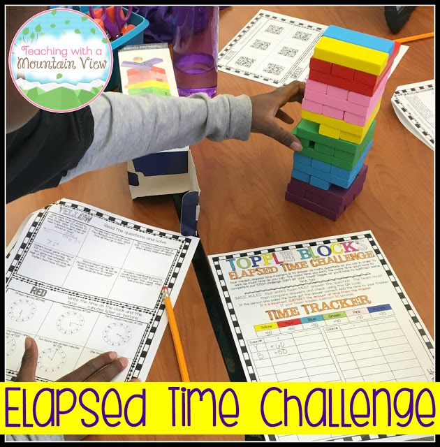 -Each child gets a recording sheet, a colored Jenga game set, and a dice with all the different colored blocks.   -put my students in groups of 3-4,  -One student rolled the dice and pulled the corresponding color from their tower.  Then, they found the color on their recording sheet and answered one of the questions.   -Here's a key point: even though only one person pulls a block each turn, ALL of the students MUST answer EACH question.