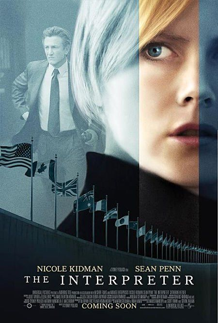 The Interpreter -- Oscar winners Nicole Kidman and Sean Penn shine in Sydney Pollack's riveting thriller about a translator who overhears a potentially explosive secret about a planned assassination attempt.♥♥♥