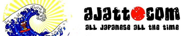 AJATT | All Japanese All The Time : the infamous method. I've never tried much of it, but immersing yourself as much as possible is obviously a great idea.