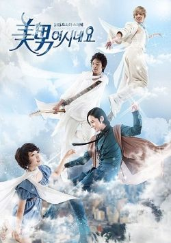 You're Handsome, A.N.JELL    You're Beautiful is a 16 episode South Korean TV Series which tells the story about the behind-the-scenes life of an...