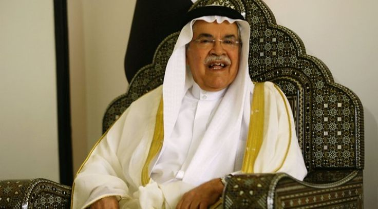 Ali al-Naimi, who held the post of oil minister for more than two decades, was one of the most powerful figures within the OPEC oil cartel.