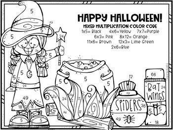 Halloween Mixed Multiplication ColorByNumber Halloween