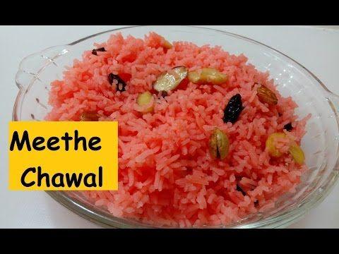 Meethe Chawal | मीठे चावल |  Zarda | Sweet Rice | Baisakhi Special 2017 ...