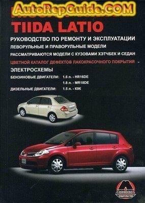 Download free - Nissan Tiida, Tiida Latio repair manual: Image:… by autorepguide.com