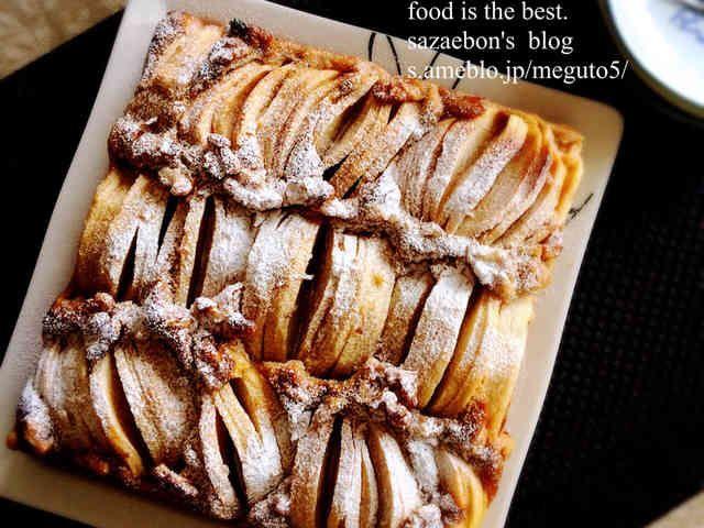 林檎のザクザクケーキの画像