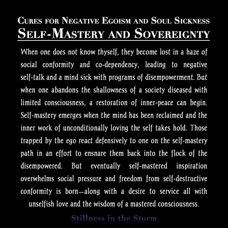 """Cures for Negative Egoism and Soul Sickness Self-Mastery and Sovereignty ... "" (Image)"