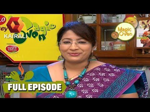 Magic Oven: Malli Kozhi/ Coriander Chicken | 27th November 2016 | Part 1 - YouTube