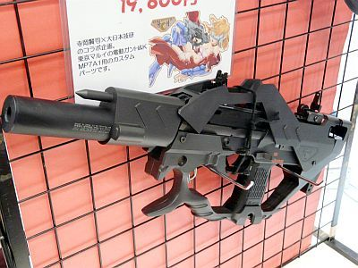 ゲームなどに登場した銃の再現武器とメイドロボ in ワンダーフェスティバル2008[夏] - GIGAZINE
