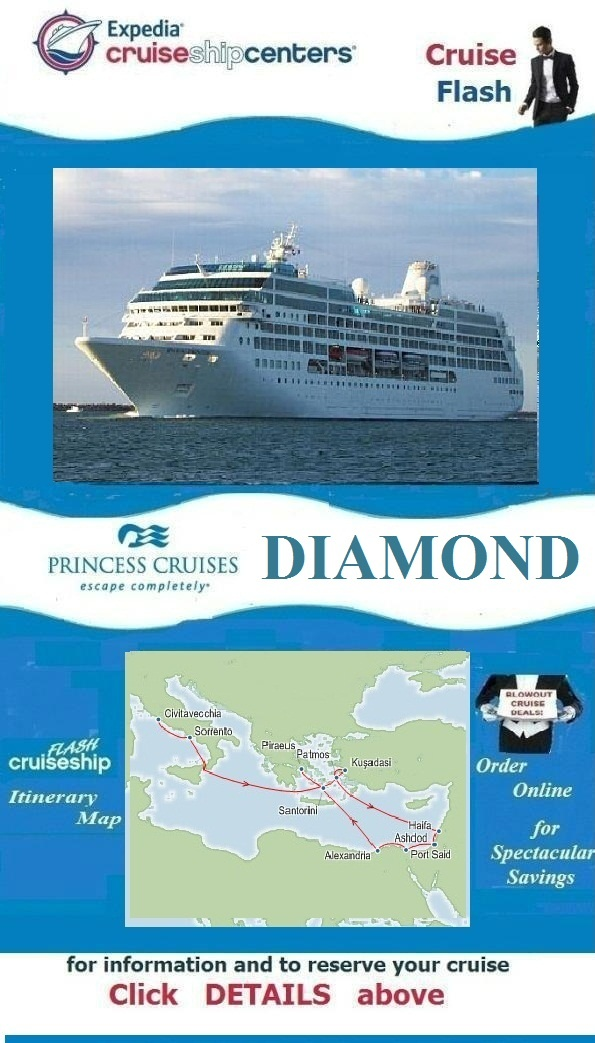 16-Night Asia Cruise.  Cruise aboard Princess Cruise Lines' Diamond Princess.  Depart October 25th in Bangkok, Thailand.  Visit Singapore, Vietnam and Hong Kong.  In Chin visit Shanghai and Negasaki.  In South Korea visit Busan before a day at sea then end in Tianjin, China.      $3,119 suite  $3,235 stateroom with balcony  $1,859 stateroom with window  $1,634 inside stateroom    See DETAILS below for more information: