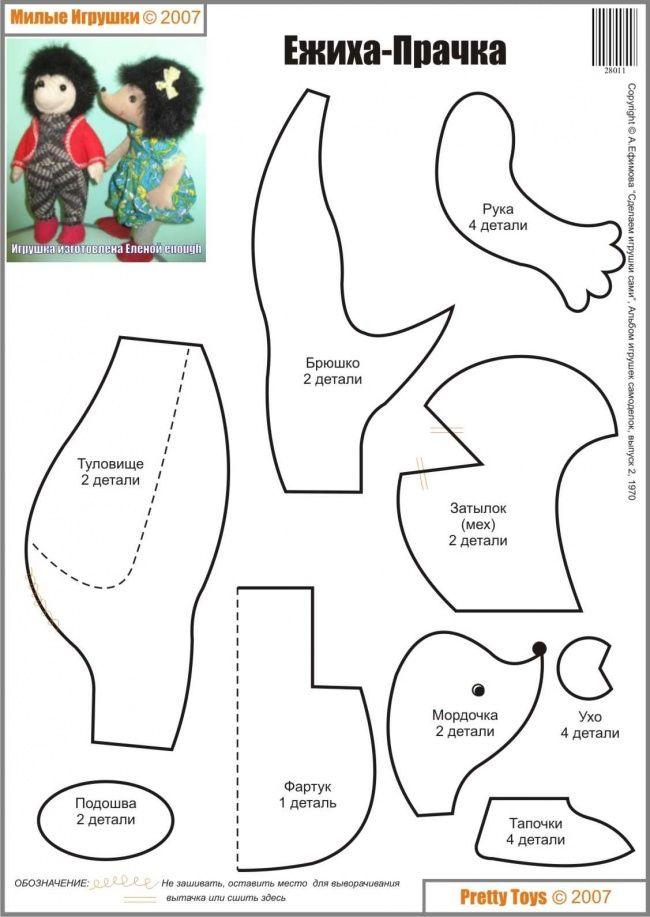 Outstanding Vogel Nähmustern Pictures - Decke Stricken Muster ...