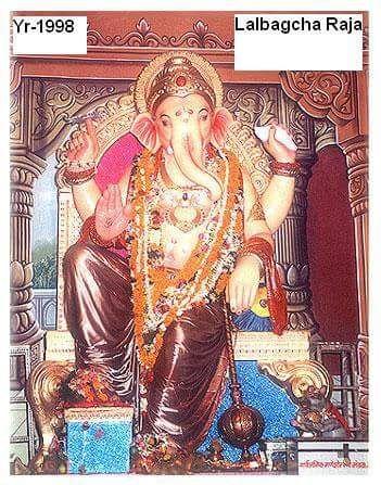 Lalbaugcha Ganesh Image 1998