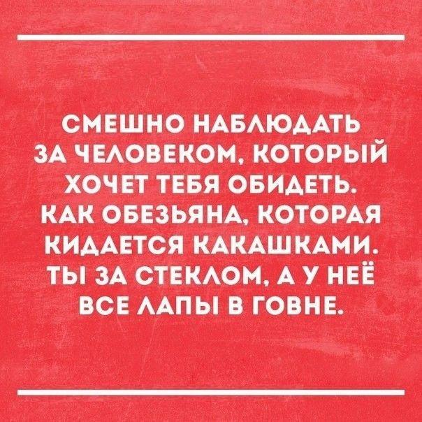Римма Ерофеева - Разное | OK.RU