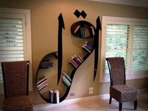 """Iqra"" (Study) Bookshelf I designed with my friend Zain for his beautiful house :)  -- Peter Gould -- www.peter-gould.com"