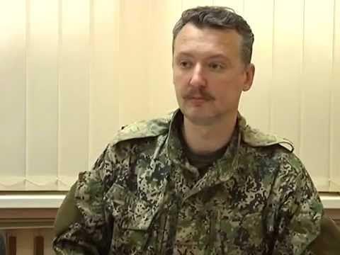 НОВОЕ Обращение командующего И.Стрелкова ко всем гражданам Украины - Все...
