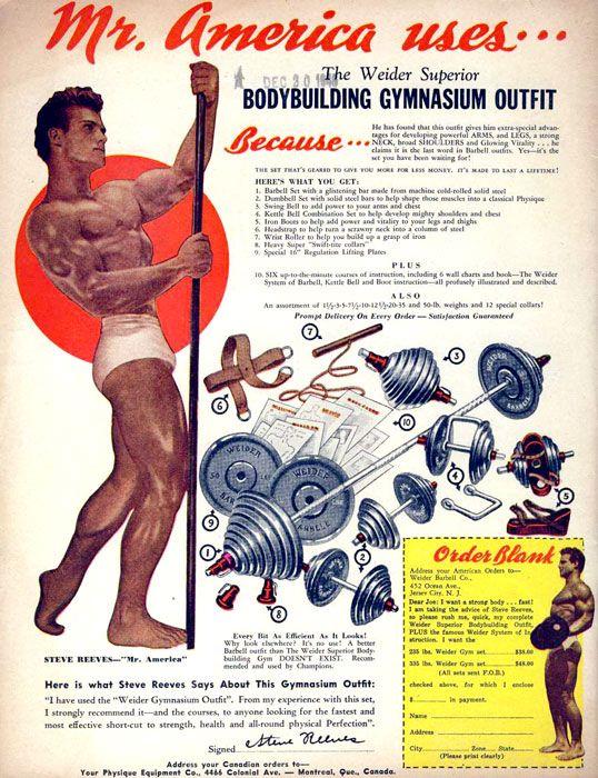 re built mass steroid