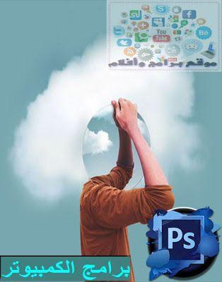 adobe photoshop cc 2019 v20.0.1 mac torrent