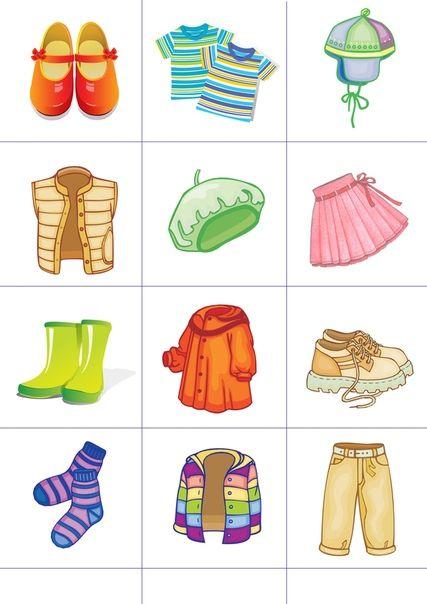 дидактические картинки одежда обувь