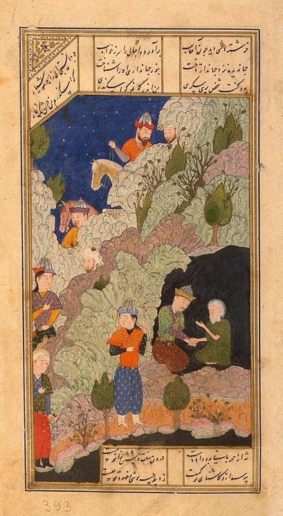 Iskandar and a Hermit