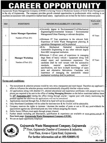 Waste Management Company Jobs 2017 In Gujranwala For Senior Manager Operations And Manager Workshop http://www.jobsfanda.com/waste-management-company-jobs-2017-gujranwala-senior-manager-operations-manager-workshop/