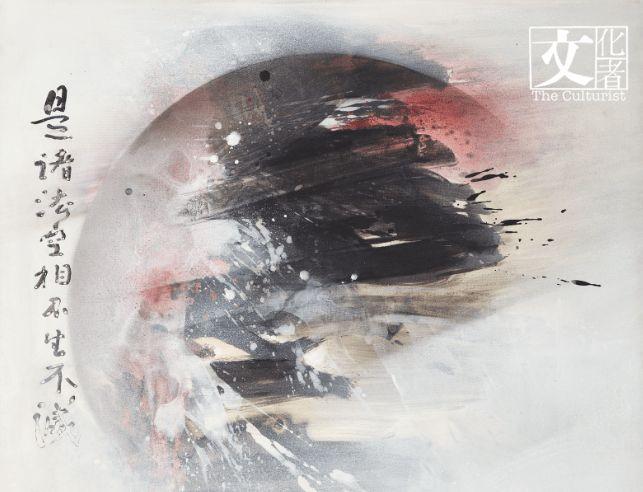 香港先驅藝術家韓志勳離世 享年96歲【文化者‧悼念   Abstract artwork,中元畫會成員韓志勳,他呈現根源,追求完美主義, Artwork