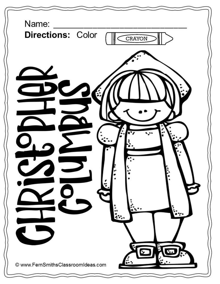 21 Color For Fun Printable Coloring Pages for Columbus Day! #Free Christopher Columbus Fun Printable Coloring Page in the Preview Download!