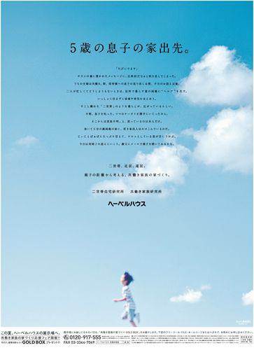 読売広告大賞 広告賞のご案内 yomiuri online 読売新聞 広告