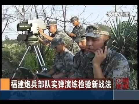 artillery power of china army 中國 炮兵 火炮 演習