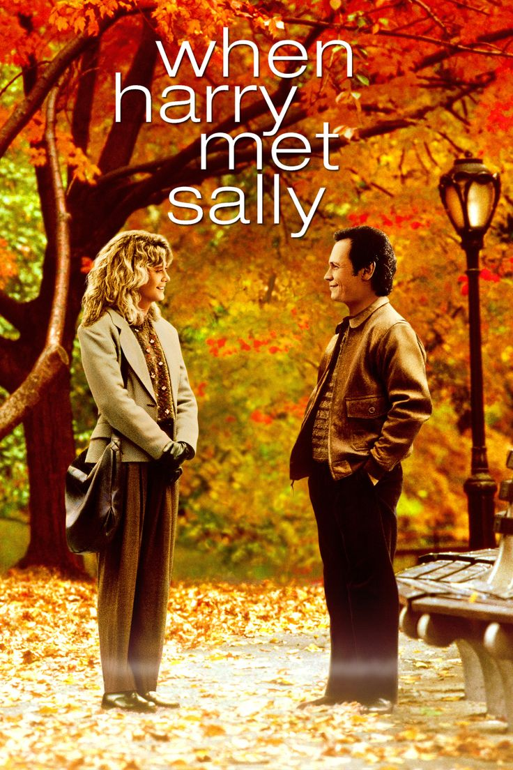 """I'll have what she's having."" When Harry Met Sally"