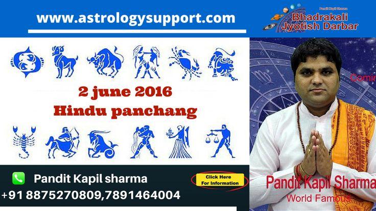 Aaj ka hindu panchang (2 June 2016 ) – Astrologysupport.com