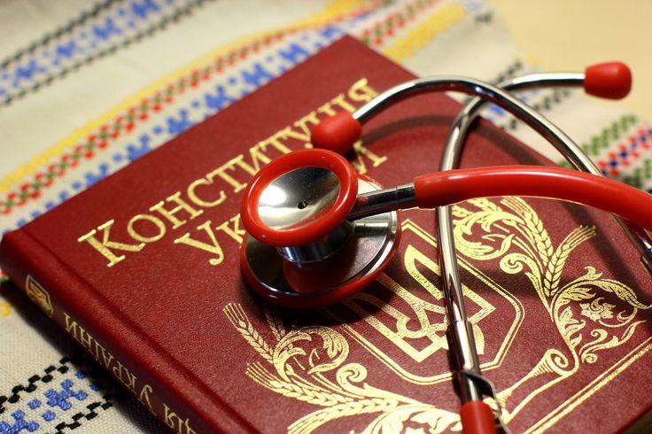 Banco de fotos www.tOrange-pt.com livres e gr�tis Reforma m�dica na Ucr�nia  Tags - #Ucr�nia #Lei #certa #Constitui��o #castigo #condi��es #livro #casaco #Sa�de #medicina #estetosc�pio #estetosc�pio