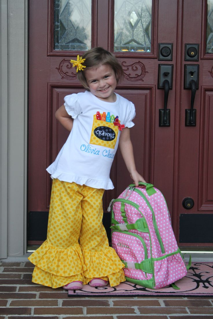 First Day of Kindergarten Outfit!