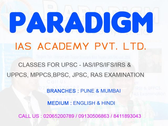 120 best Paradigm IAS Academy images on Pinterest Html, The o - civil service exam application form