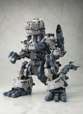 T-Rex Zoid. I loved these toys !